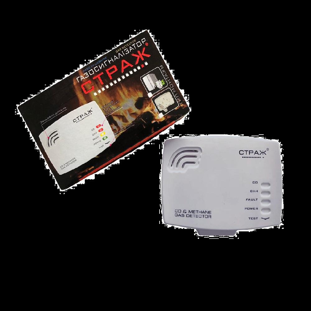 Сигналізатор газу Страж S10 ВК  зображення 1